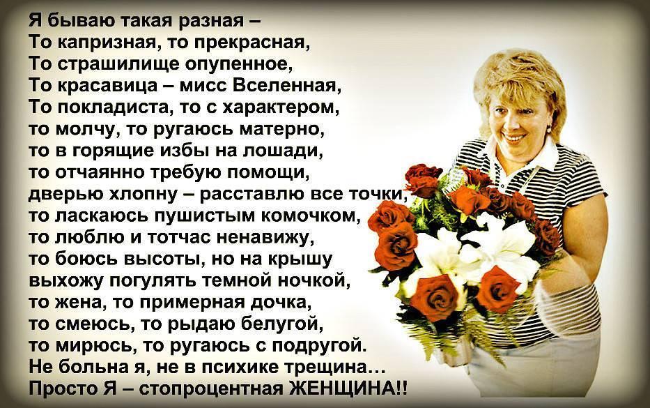 Биография ларисы рубальской. личная жизнь и семья поэтессы :: syl.ru