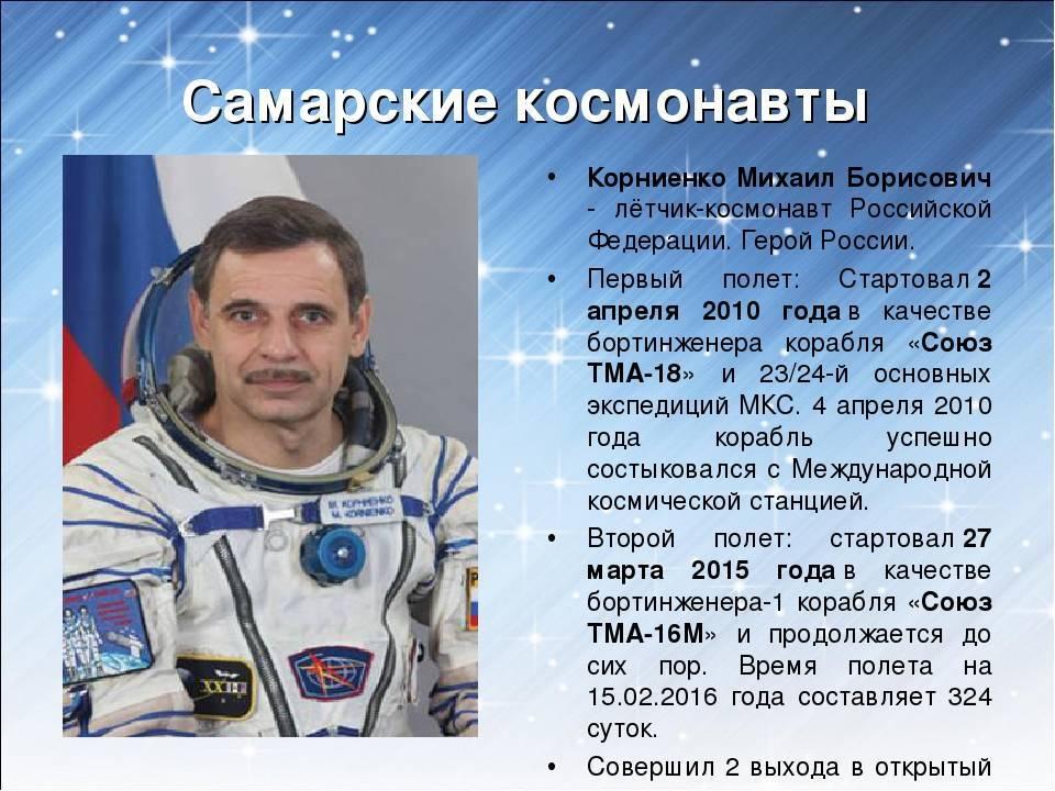 50  интересных фактов о космонавтах мира и освоении  космоса — общенет