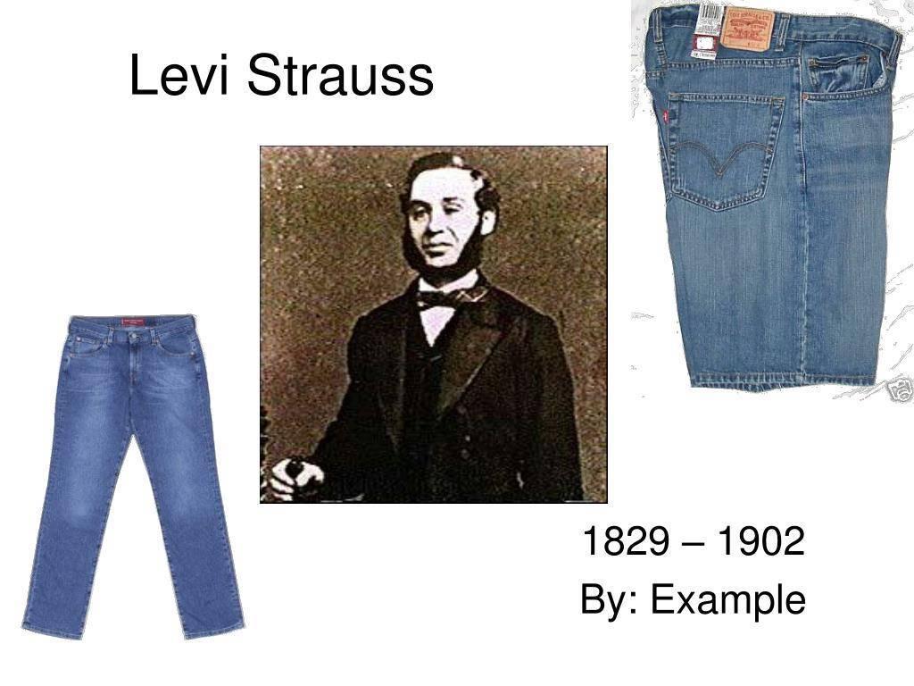 Биография леви страусса - история, семья, начало карьеры, джинсы леви штраусс, компания levi strauss co