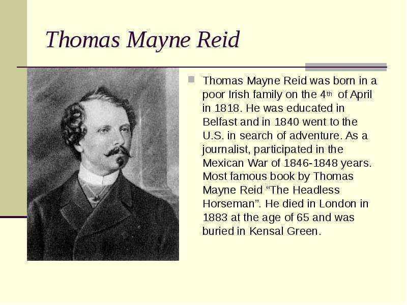 Томас майн рид – биография, фото, личная жизнь, книги | биографии