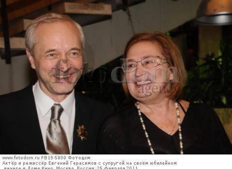 Виктория герасимова - биография, информация, личная жизнь, фото, видео