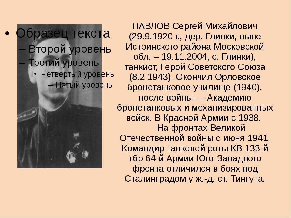 Мужья гурченко людмилы: имена, биографии и истории жизни. сергей сенин — муж гурченко (биография)