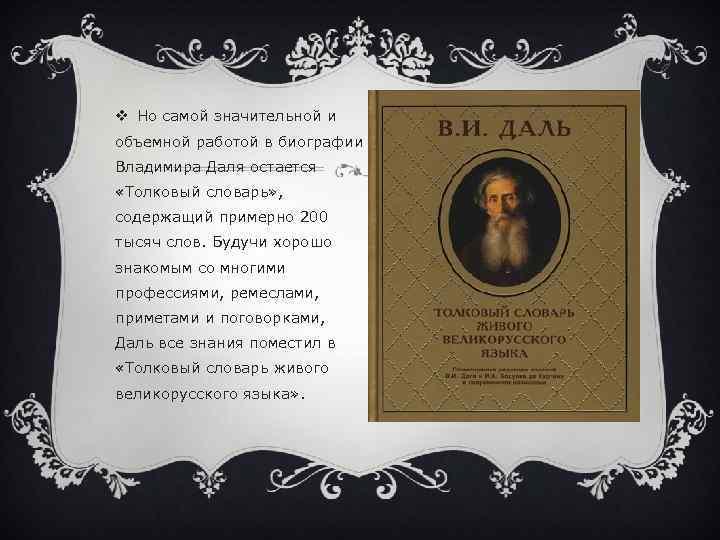 Олег даль: биография, личная жизнь, причина смерти