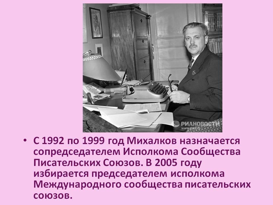Артём михалков - биография, информация, личная жизнь, фото, видео