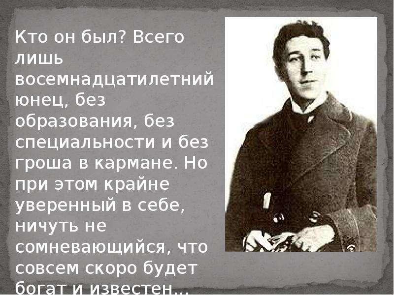 Северянин игорь васильевич биография, стихи, статьи, критика, письма
