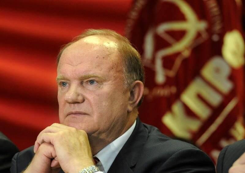 Раскрыты причины переизбрания зюганова лидером кпрф – осн