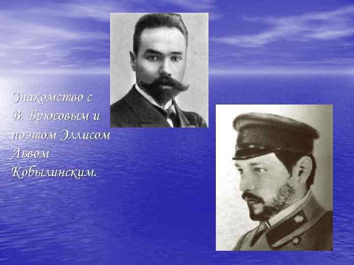 Студент кобылинский. книга 2. начало века