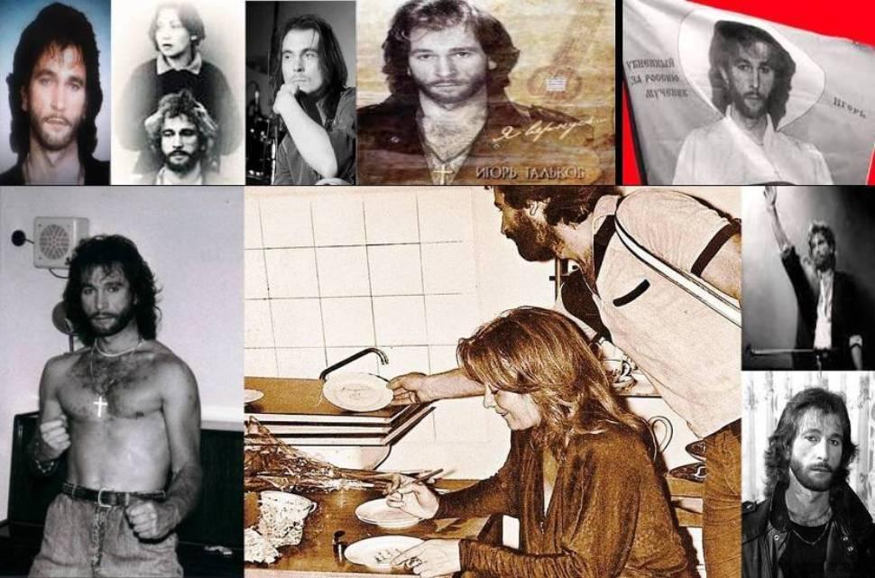 Игорь тальков: биография, личная жизнь, семья, жена, дети — фото