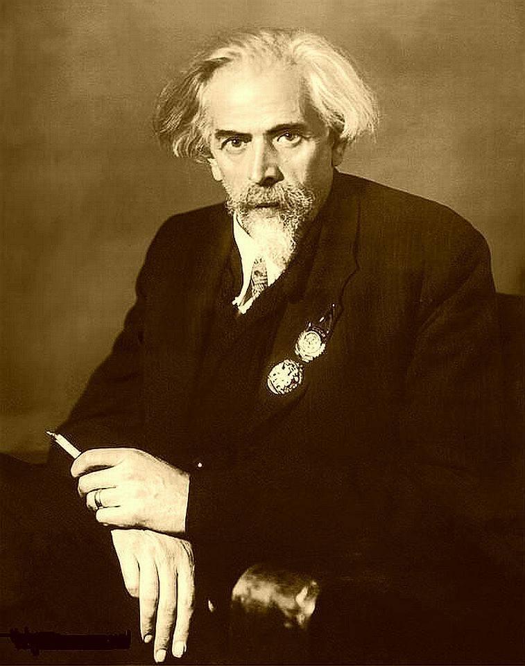 Веснин Виктор Александрович
