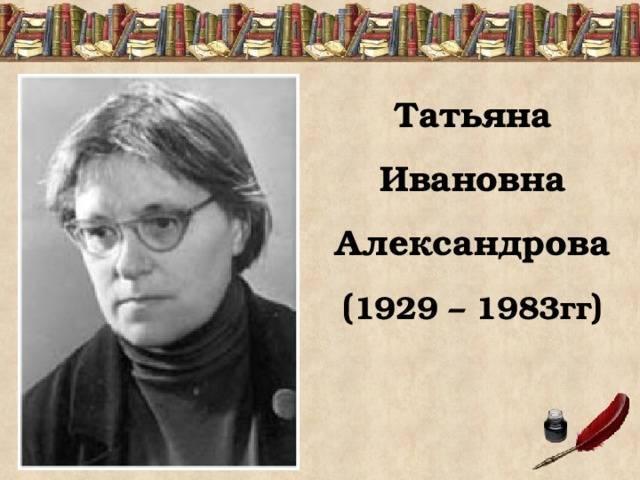 Мария александрова – биография, личная жизнь, фото, новости, балерина, муж, рост, вес, «инстаграм», балет 2021 - 24сми