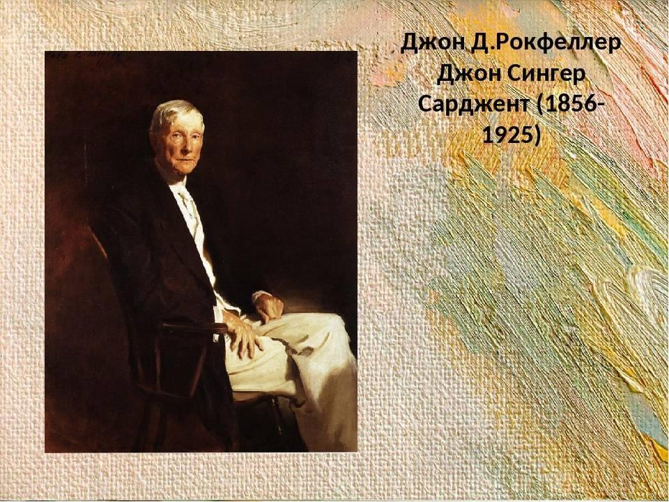 Джозеф сарджент (joseph sargent) (22.07.1925): биография, фильмография, новости, статьи, интервью, фото, награды