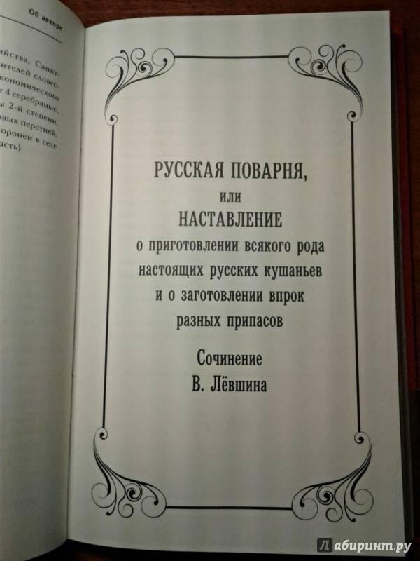 Ярослав левшин - найден или нет жив или нет причина смерти биография