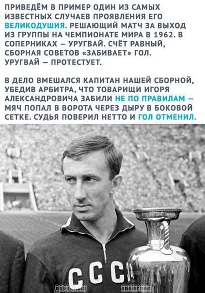 Игорь нетто — фото, биография, причина смерти, личная жизнь, футболист - 24сми