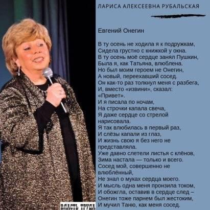 Лариса рубальская: песни для аллегровой, два мужа и другие факты биографии
