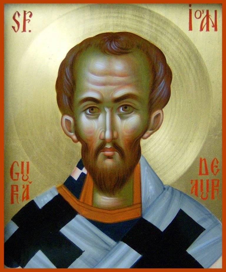 Святой иоанн златоуст | иоанн обличитель | житие