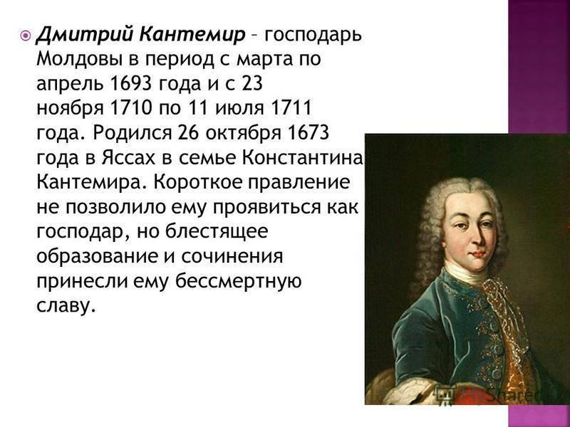 История русской литературы: xviii век