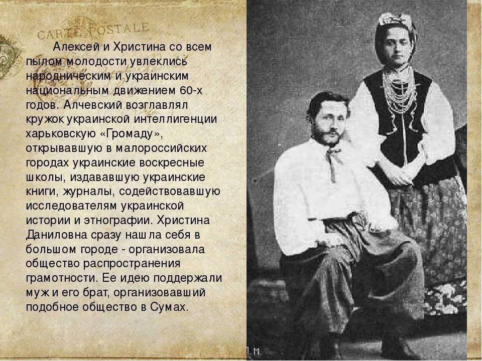 Алексей кириллович алчевский
