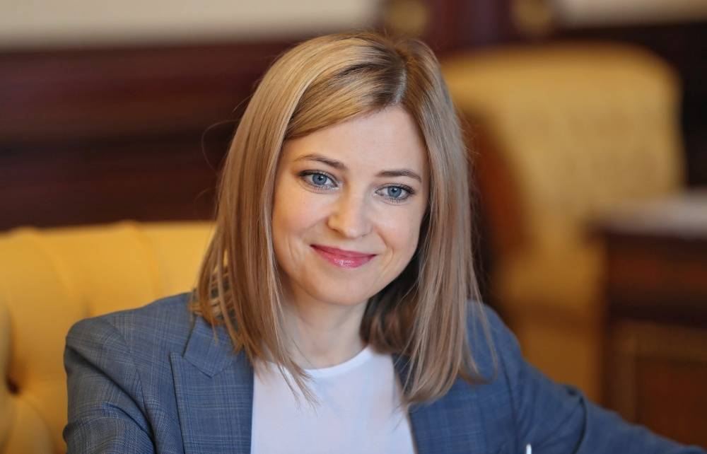Поклонская Наталья Владимировна