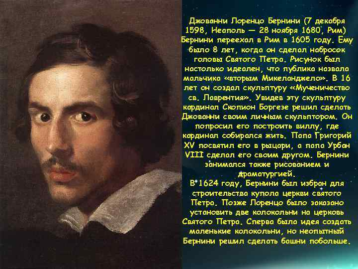 Джованни лоренцо бернини: скульптуры, биография.