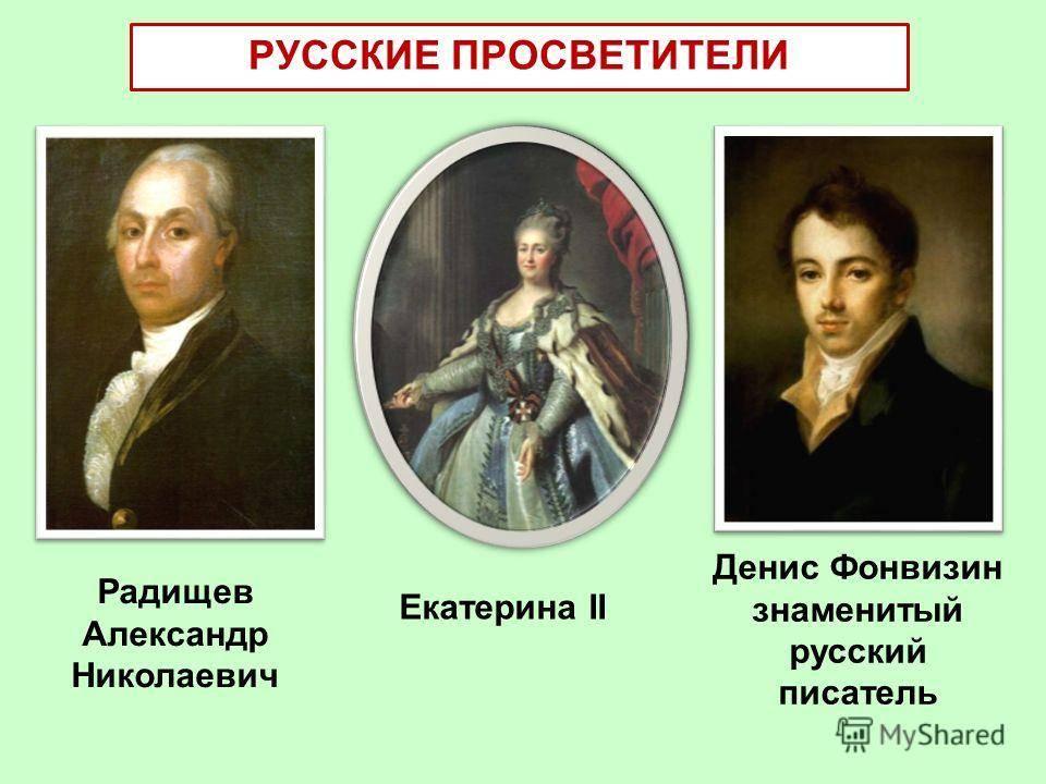 Общественники и их биографии