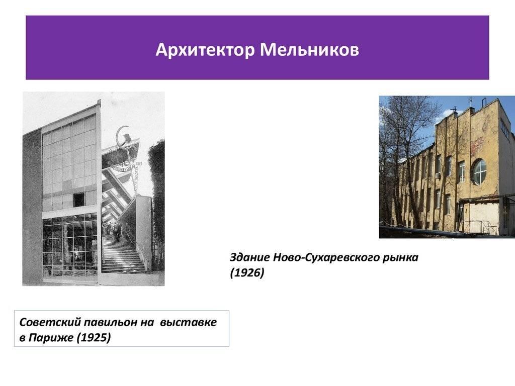 Виталий мельников - биография, информация, личная жизнь, фото, видео