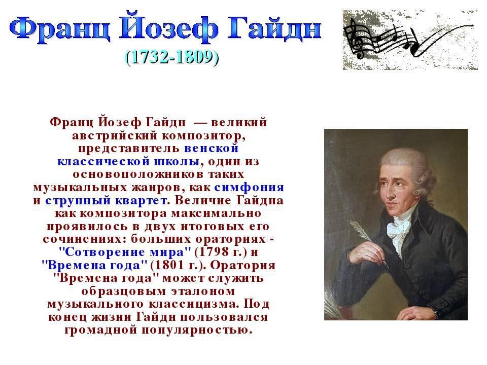 Великие русские композиторы: список