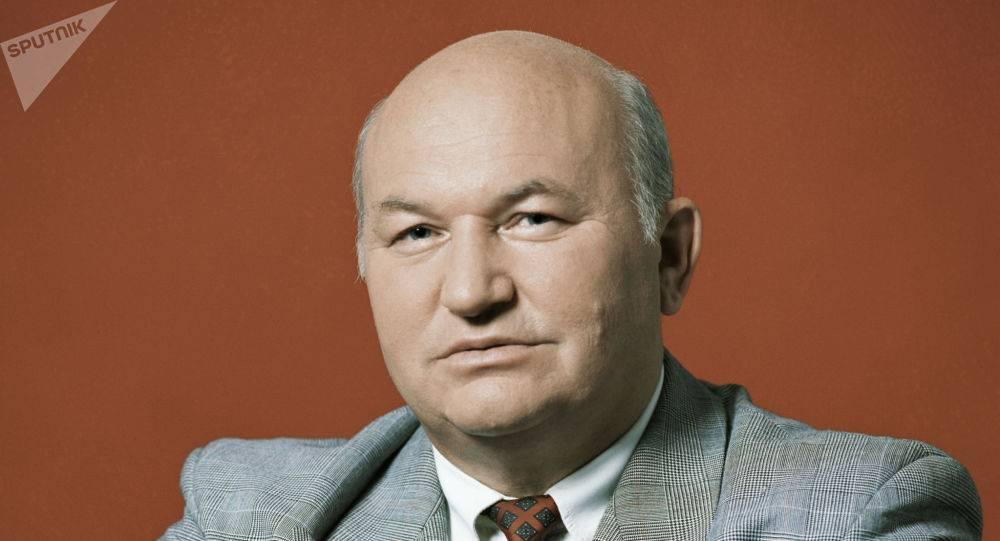 Юрий лужков – биография, карьера, фото, состояние, семья и дети
