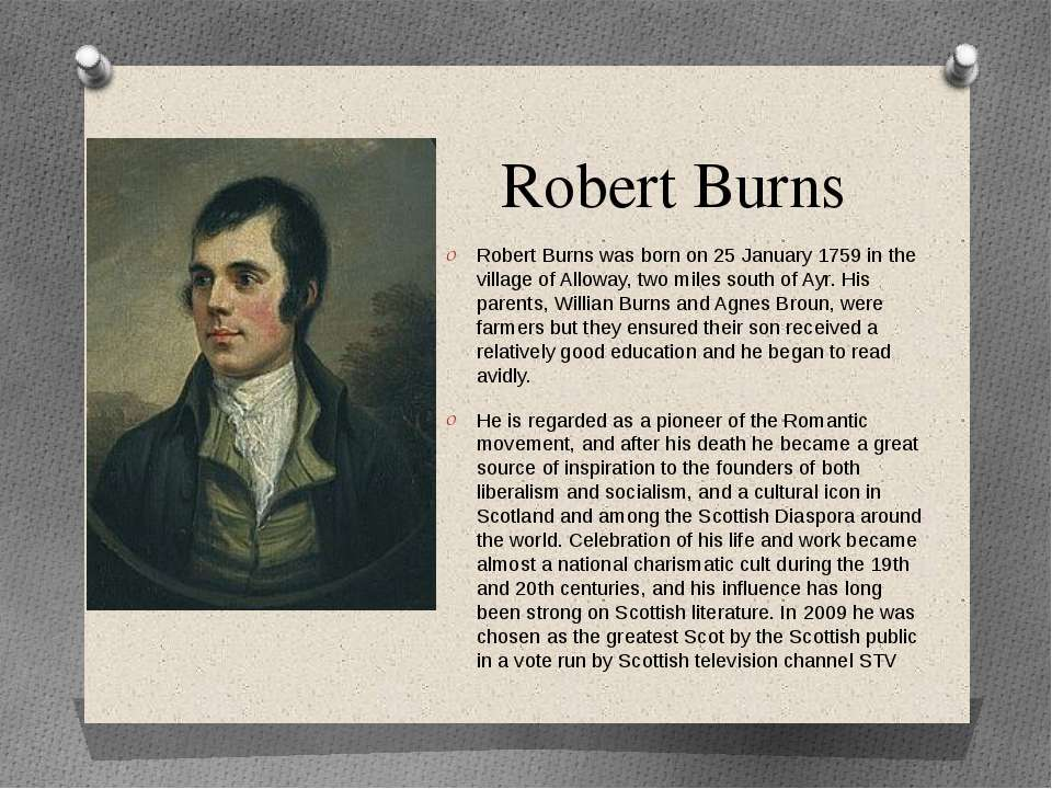 Роберт бёрнс: я бард простой…: сообщество любителей литературы newsland – комментарии, дискуссии и обсуждения новости.