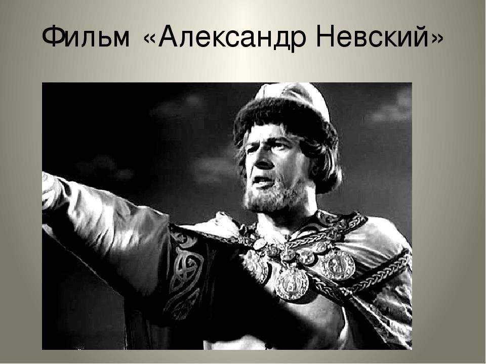 Александр невский – биография, фото, личная жизнь князя