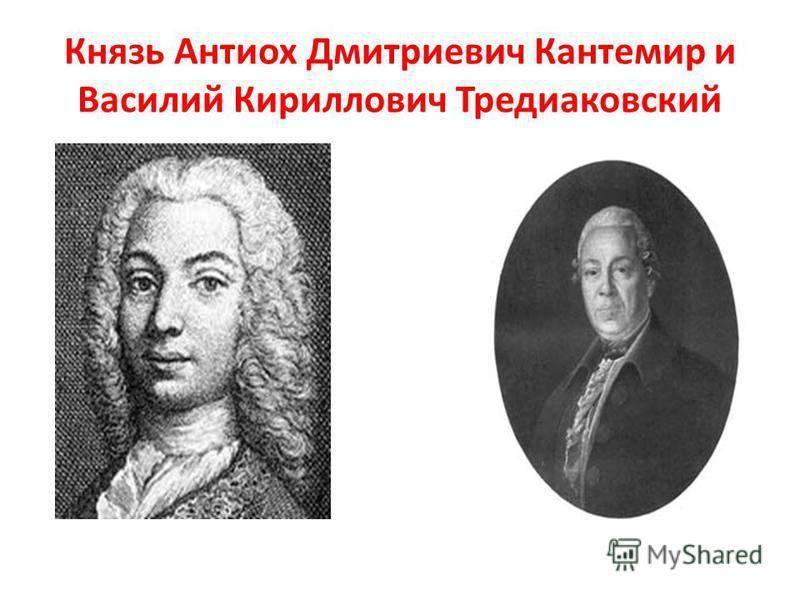 Кантемир, антиох дмитриевич — википедия