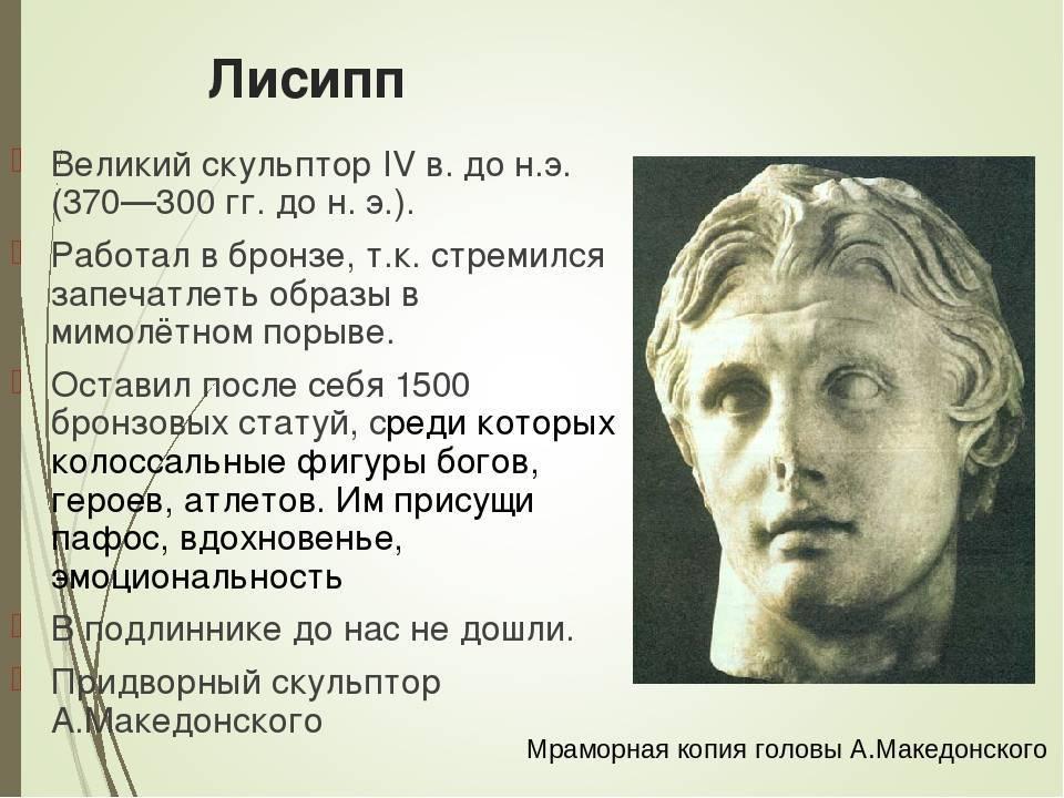10 самых знаковых и великих скульпторов мира: истории мировых шедевров мастеров, фотографии скульптур