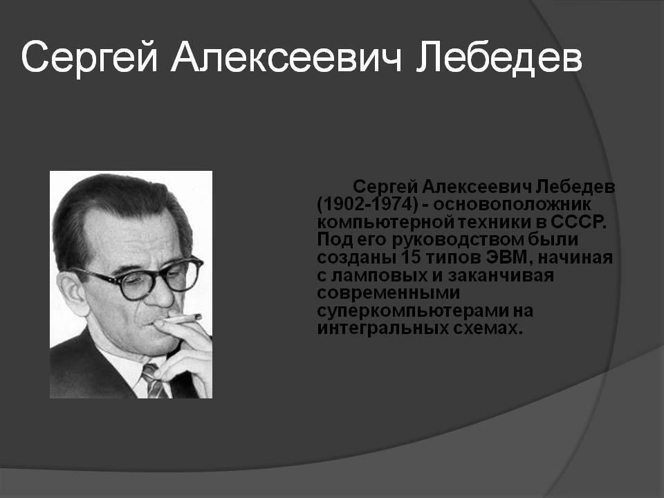 Артемий лебедев - фото, биография, личная жизнь, новости, студия 2021 - 24сми