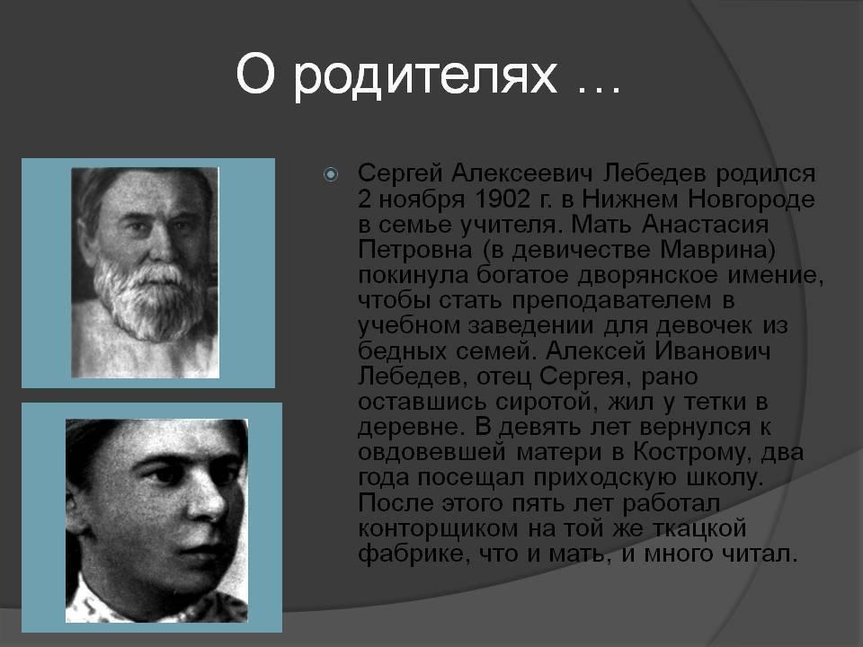 Артемий лебедев – эпатажный российский дизайнер, блогер
