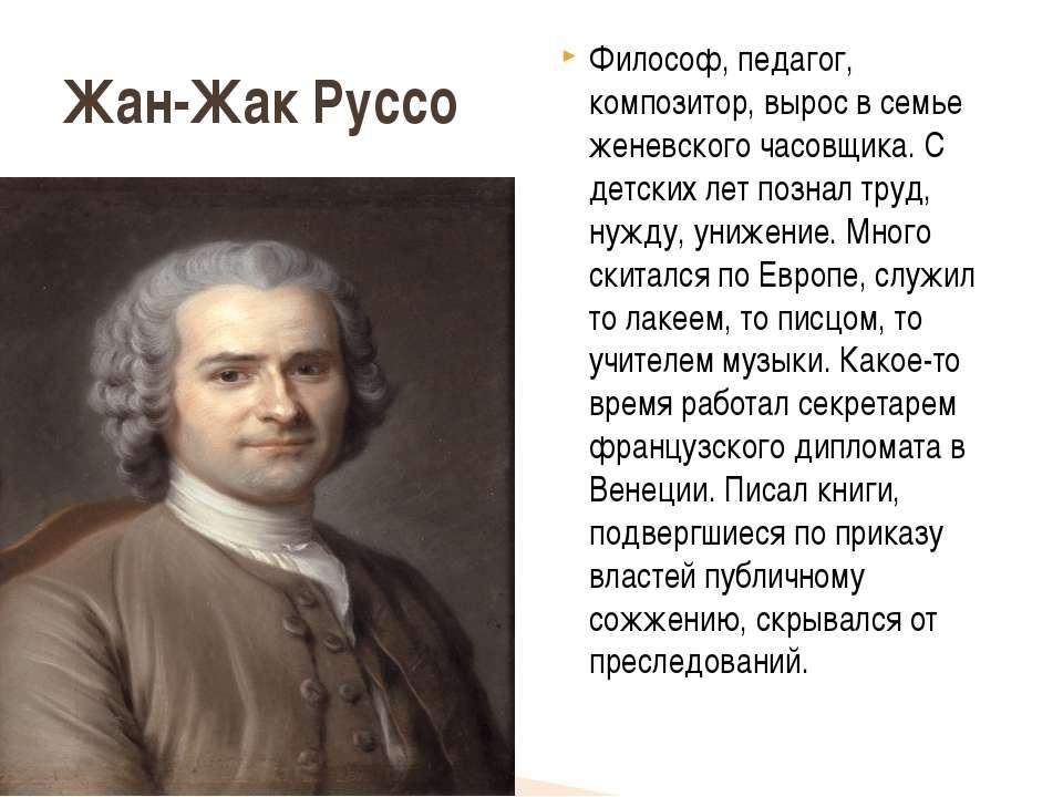 Корчак, макаренко, монтессори и другие выдающиеся педагоги прошлого