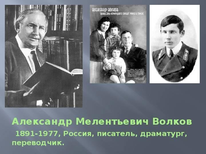 Михаил волков - биография, информация, личная жизнь