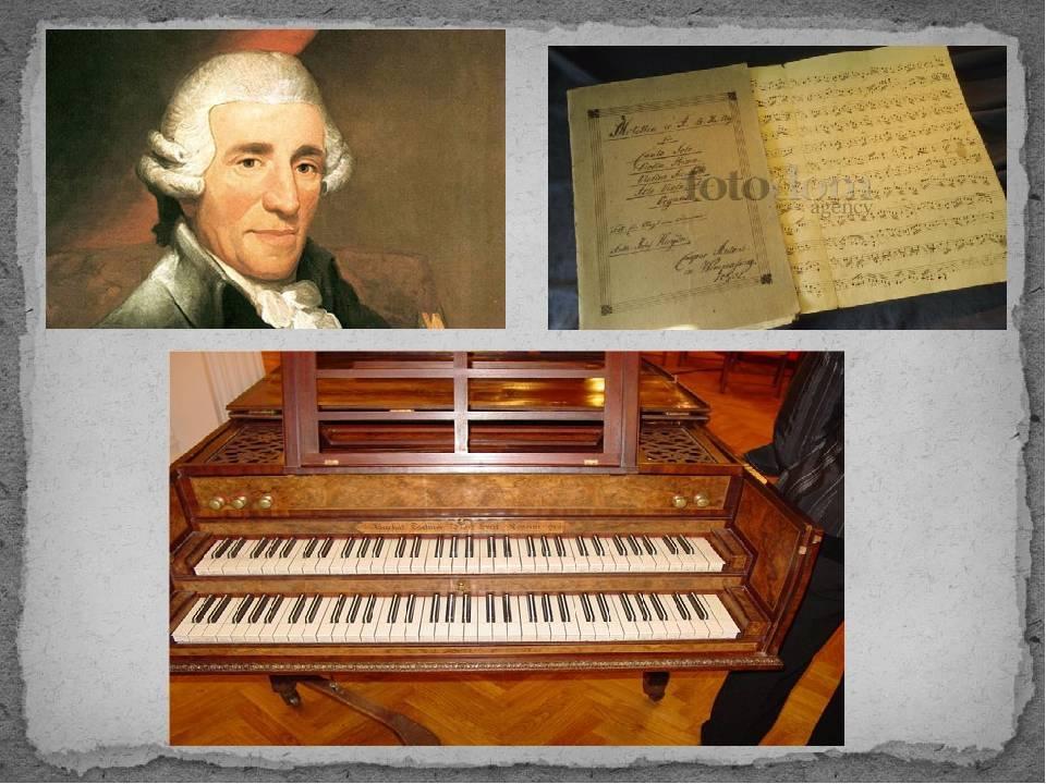 Йозеф гайдн – биография, фото, личная жизнь, песни, симфонии, музыка - 24сми