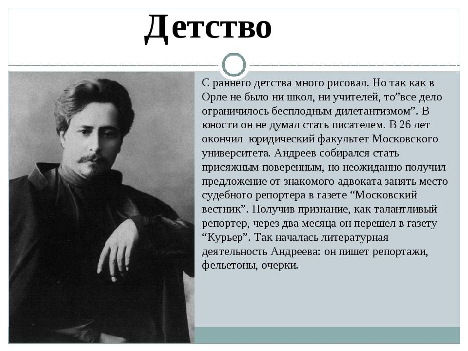 Андреев, леонид николаевич — википедия. что такое андреев, леонид николаевич