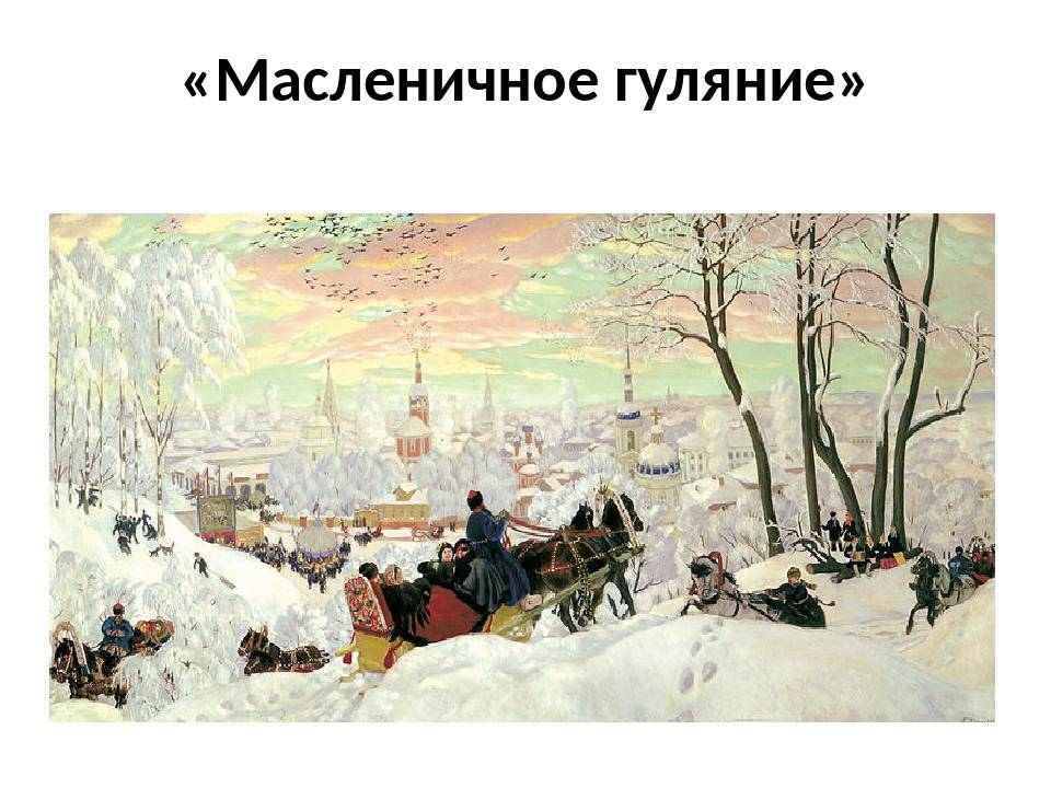 Художник борис кустодиев: основные вехи творческой биографии