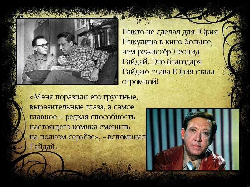 Максим никулин – биография, фото, личная жизнь, новости 2021 - 24сми