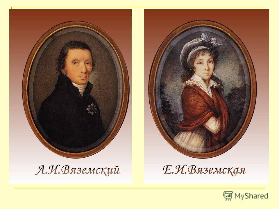 Юрий вяземский - биография, информация, личная жизнь, фото