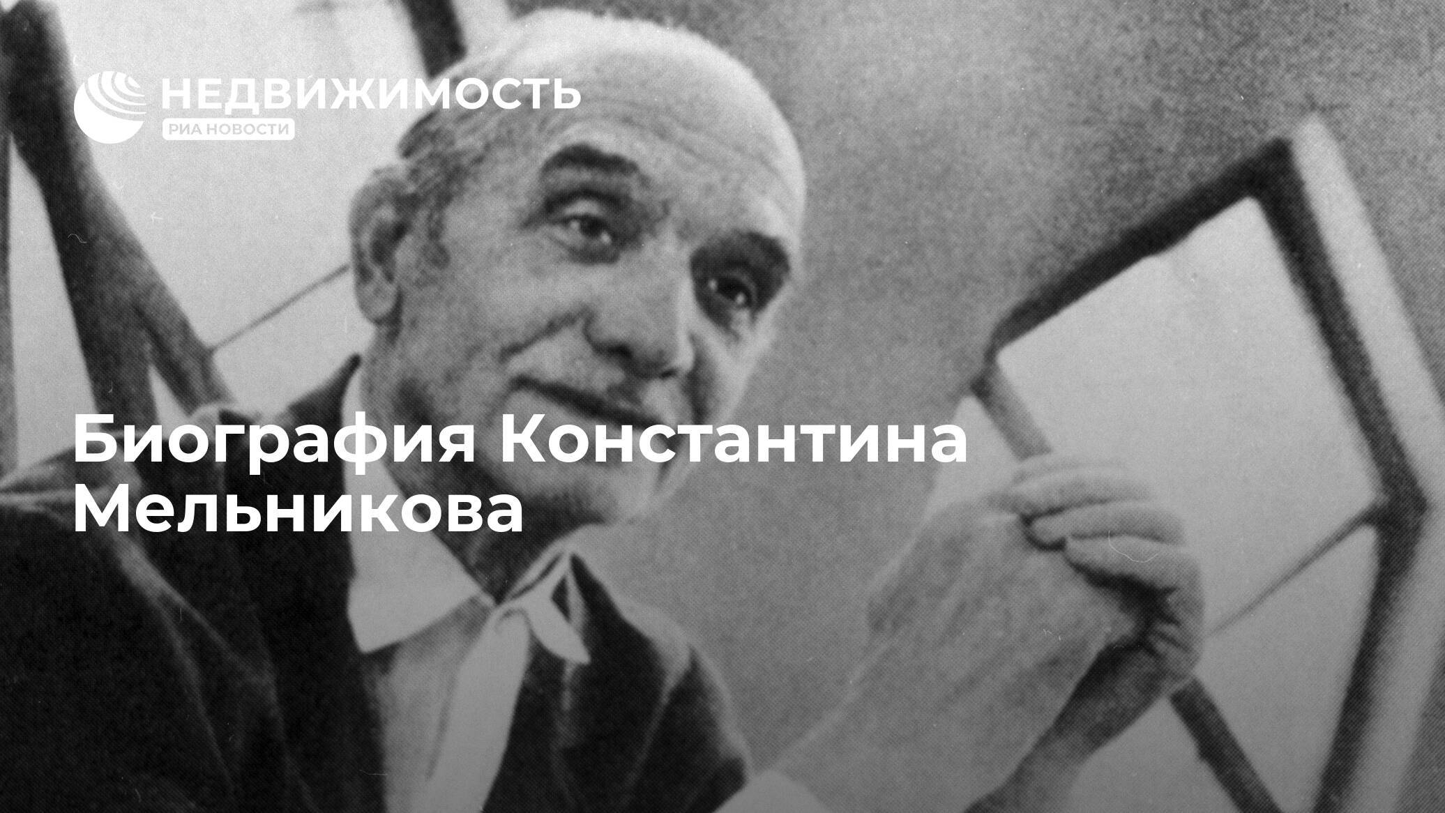 Анастасия мельникова – биография, личная жизнь, фото, новости, актриса 2021 - 24сми