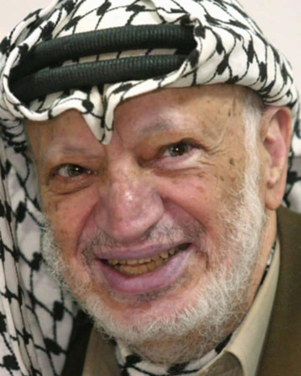 Арафат, ясир