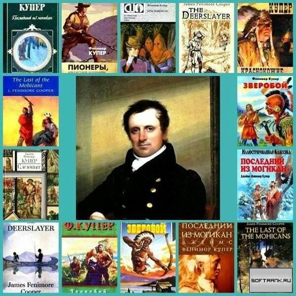 Читать бесплатно электронную книгу прерия. джеймс фенимор купер онлайн. скачать в fb2, epub, mobi - librebook.me