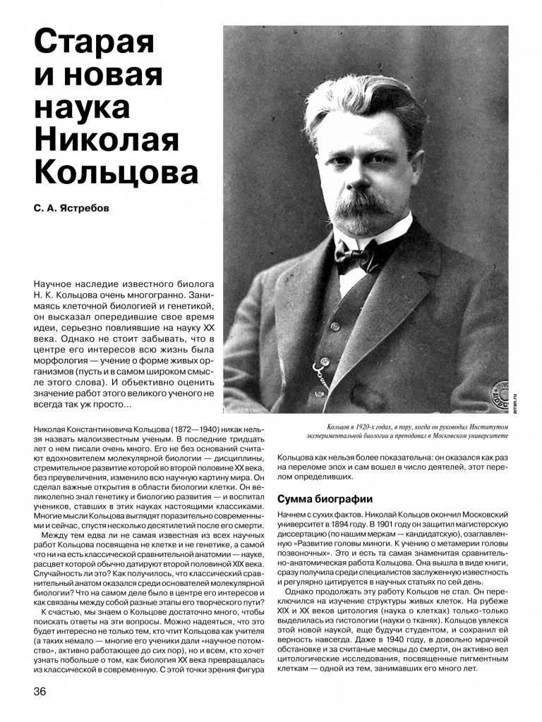 Мира кольцова - биография, информация, личная жизнь, фото, видео