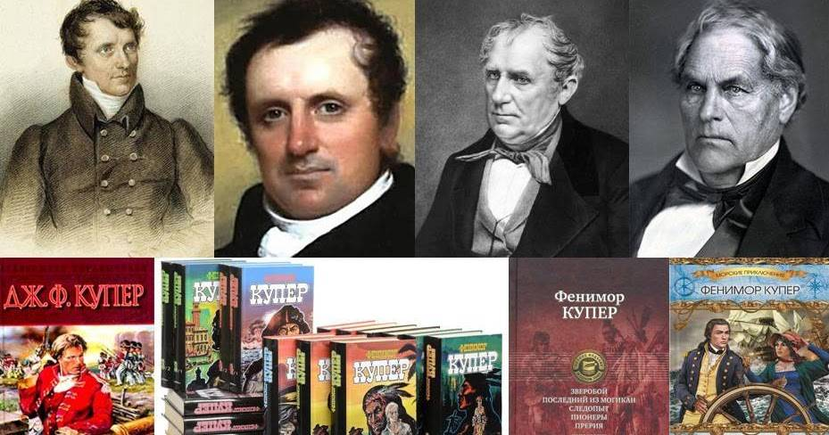 Фенимор купер — биография. факты. личная жизнь