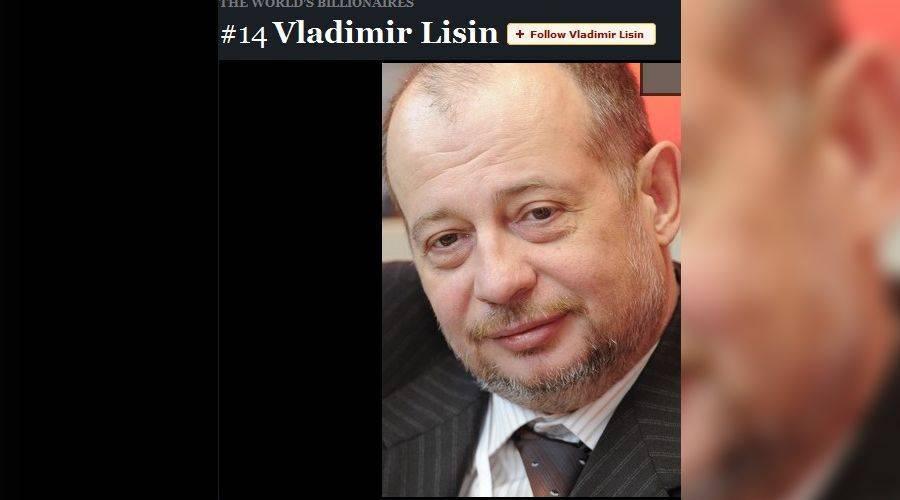 Лисин, владимир сергеевич