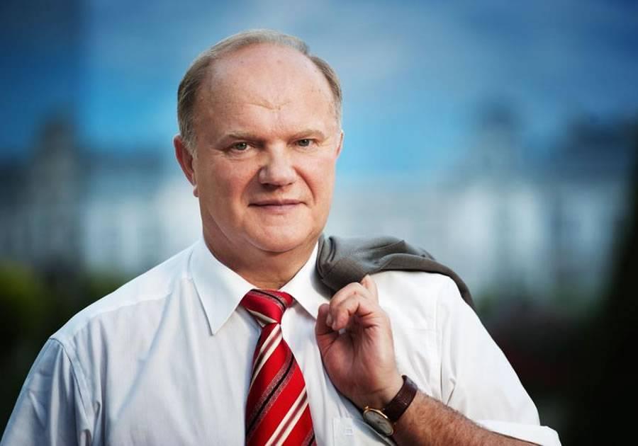 Кандидат в президенты геннадий зюганов: биография, сколько лет, настоящая фамилия, дочь, сын – выборы президента россии 2018