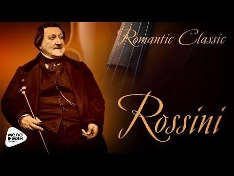 Итальянский композитор россини джоаккино: биография, творчество