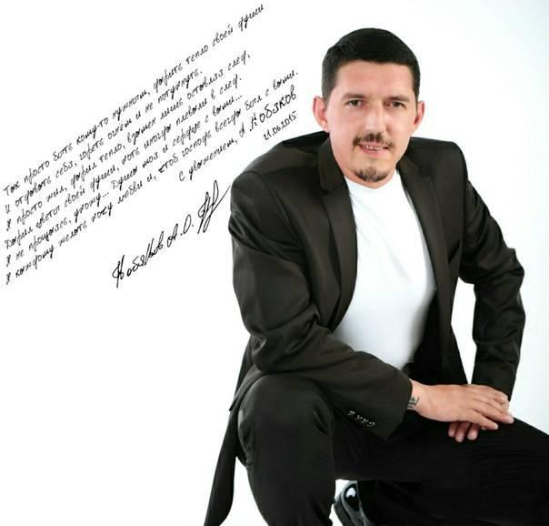 Аркадий кобяков - биография, семья, фото