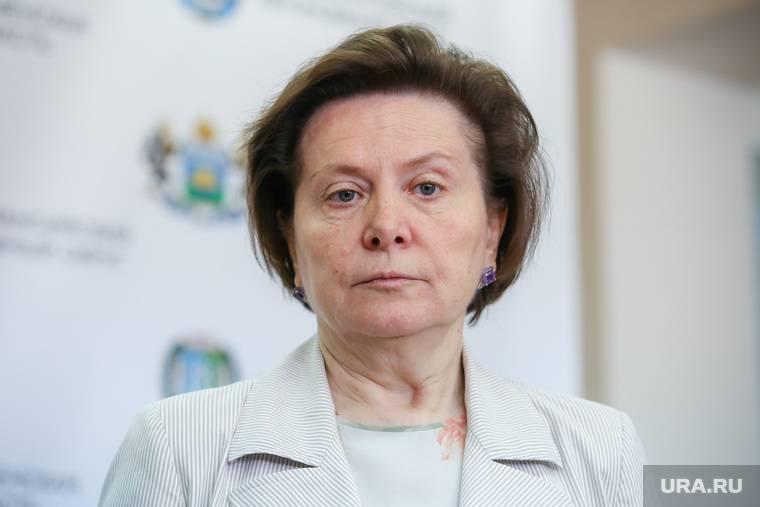 Наталья комарова – губернатор хмао: биография, личная жизнь, карьера, награды